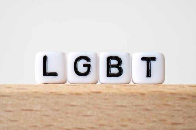 LGBTの人が通いやすい脱毛サロンは?